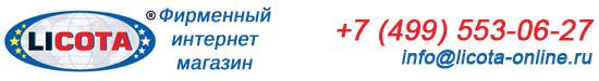 Licota-Online.ru интернет-магазин инструмента